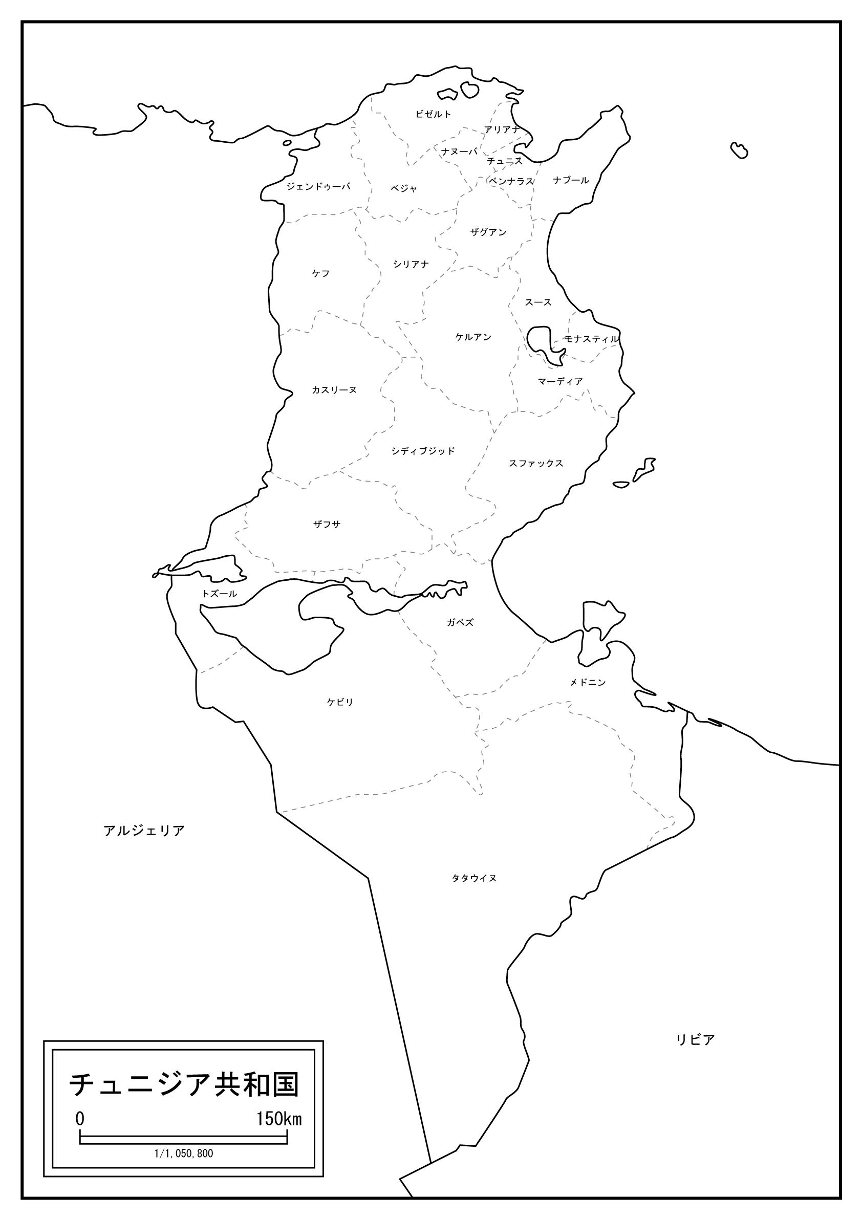 チュニジアの白地図を無料ダウンロード | 白地図専門店