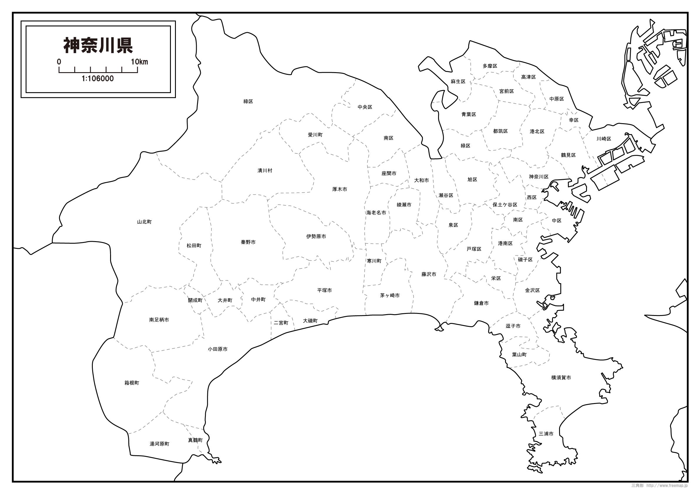 地図 神奈川 県 神奈川県の地図(ストリートビュー、渋滞情報、衛星画像)