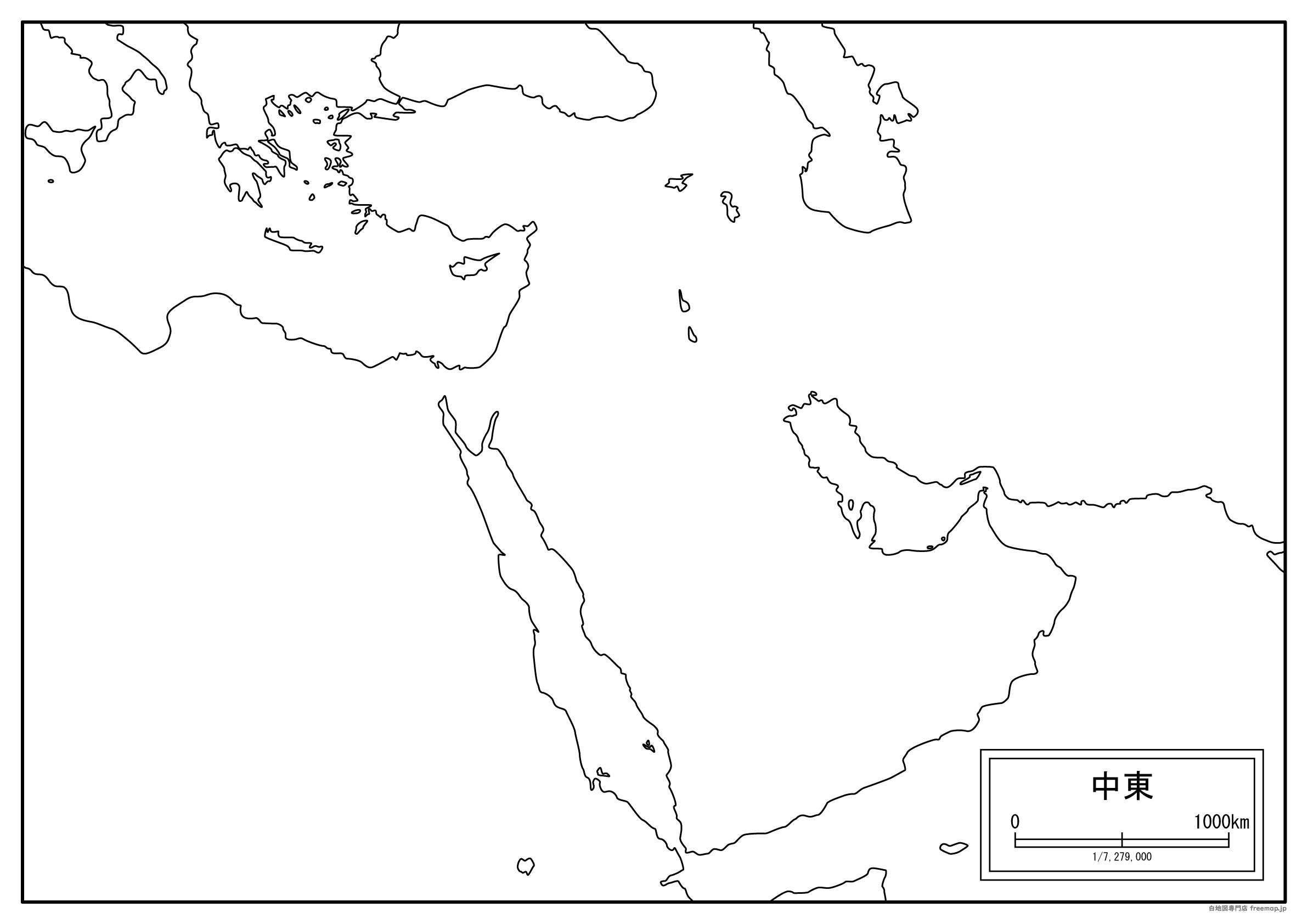 中東の白地図を無料ダウンロードダウンロードありがとうございます。