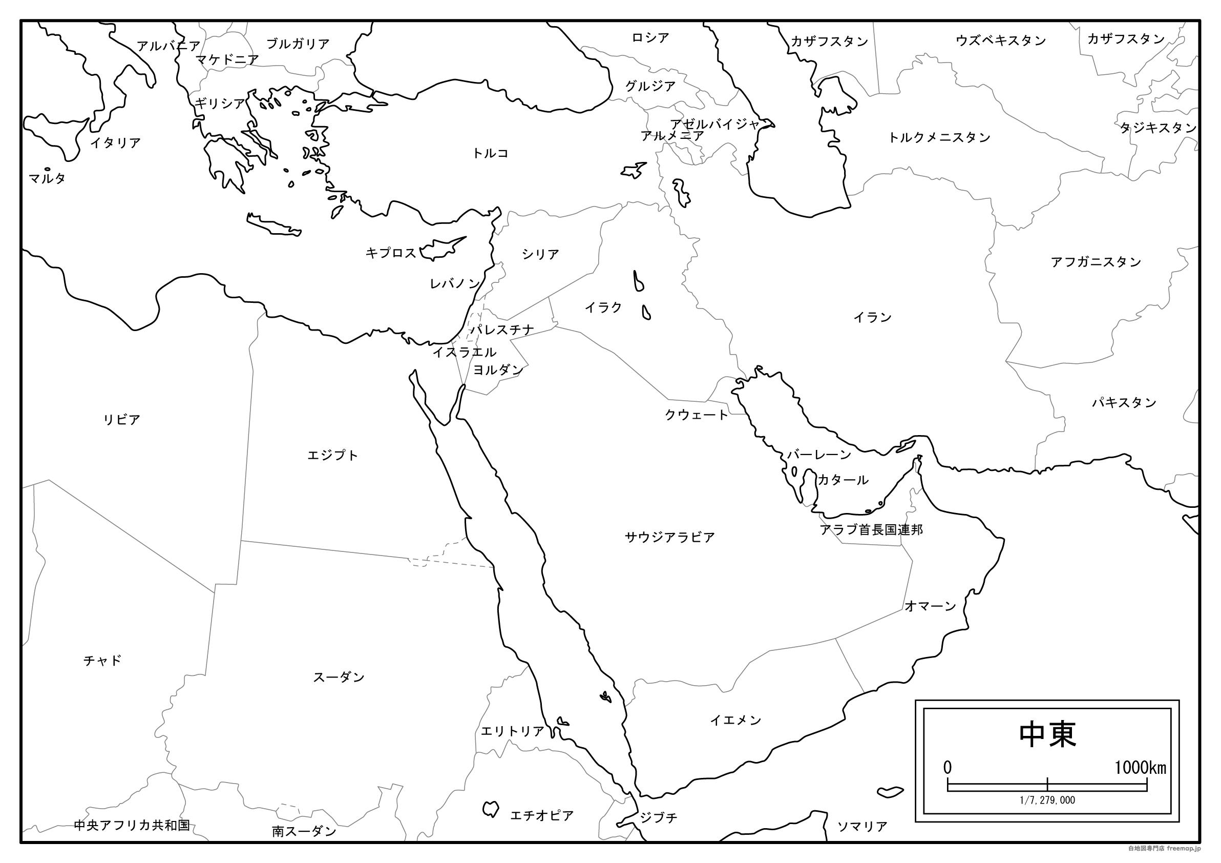 中東の白地図を無料ダウンロード | 白地図専門店
