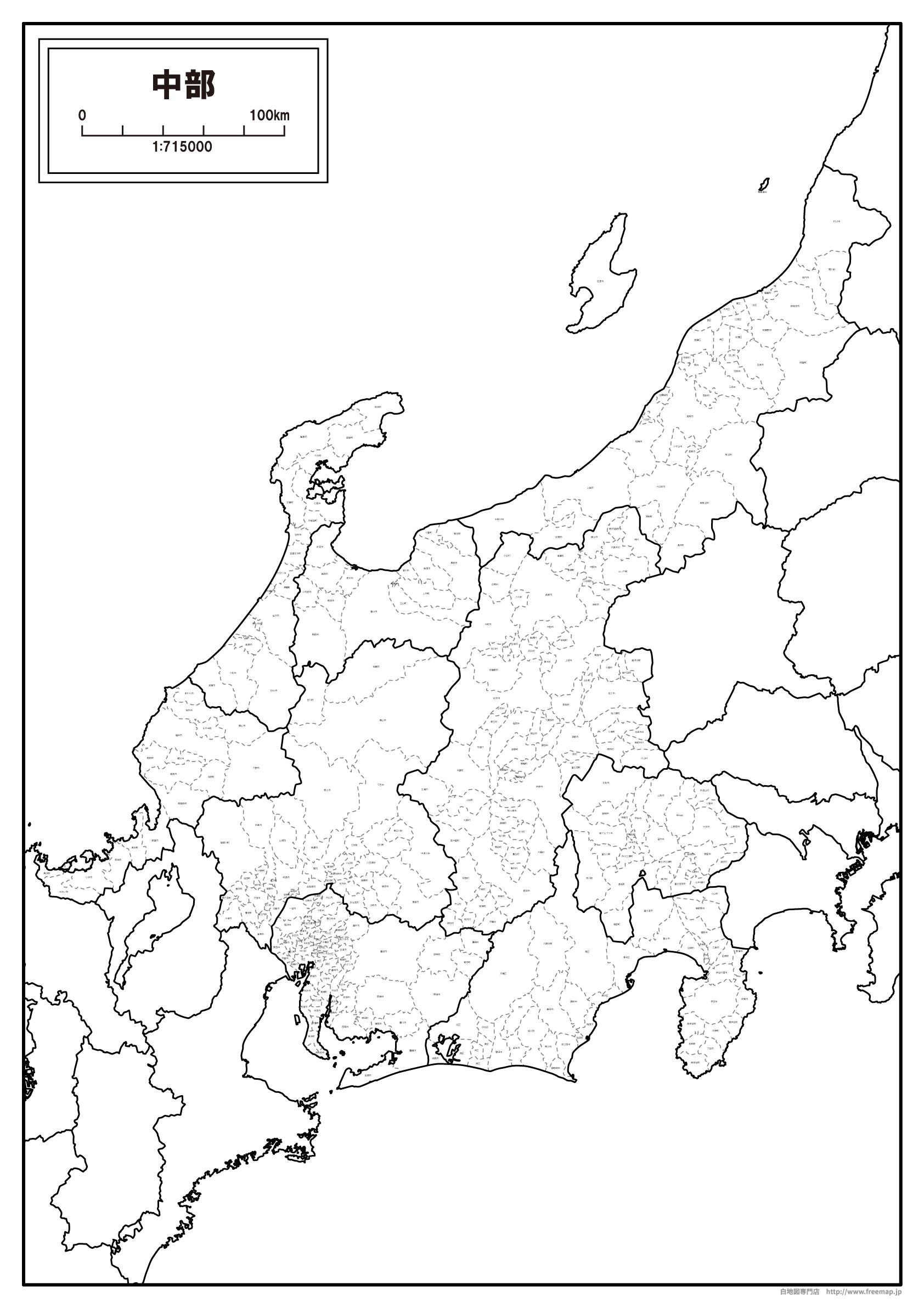 中部地方の白地図を無料ダウンロード 白地図専門店