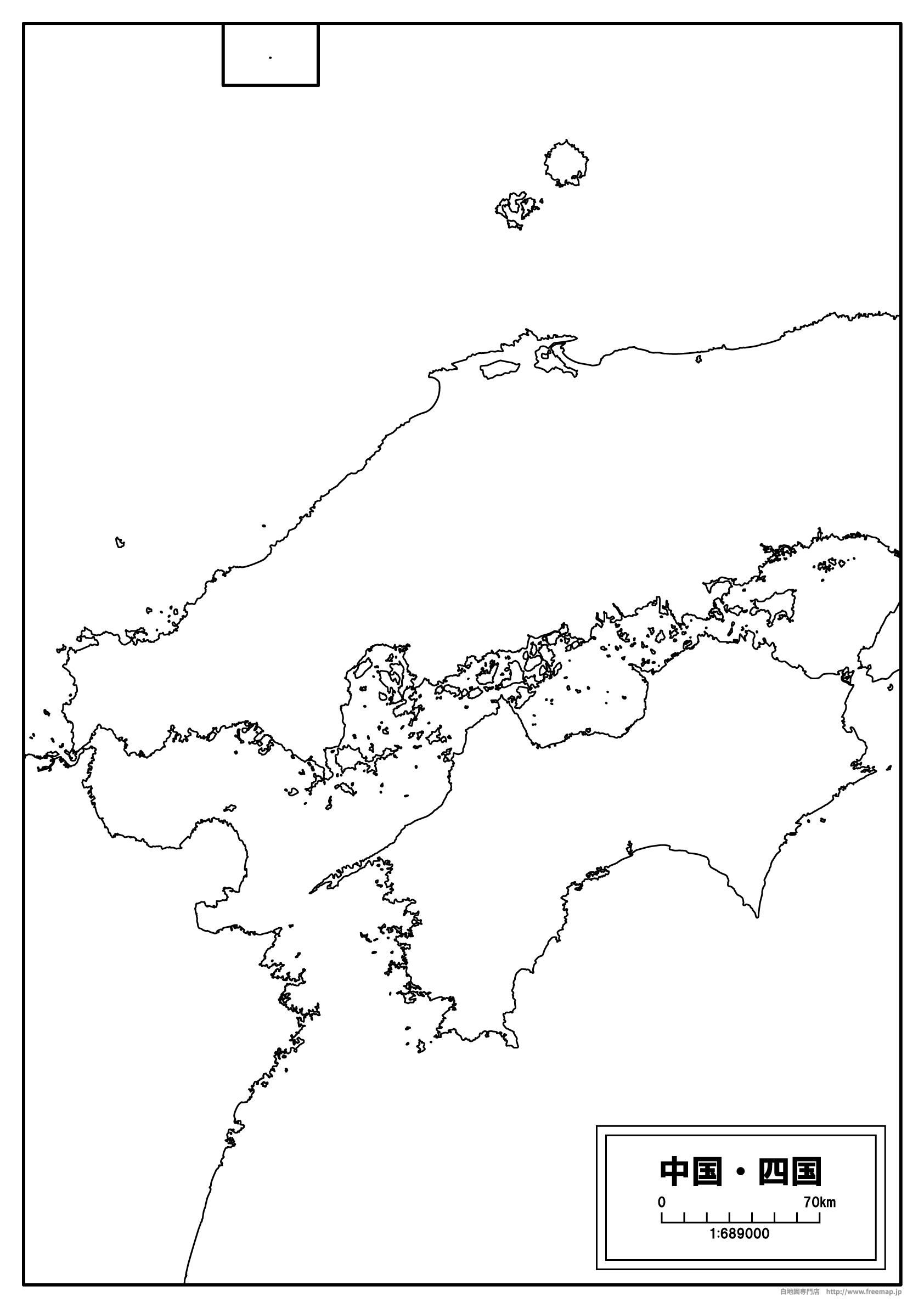 中国・四国地方の白地図を無料ダウンロード | 白地図専門店