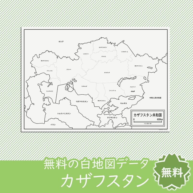 地図 カザフスタン
