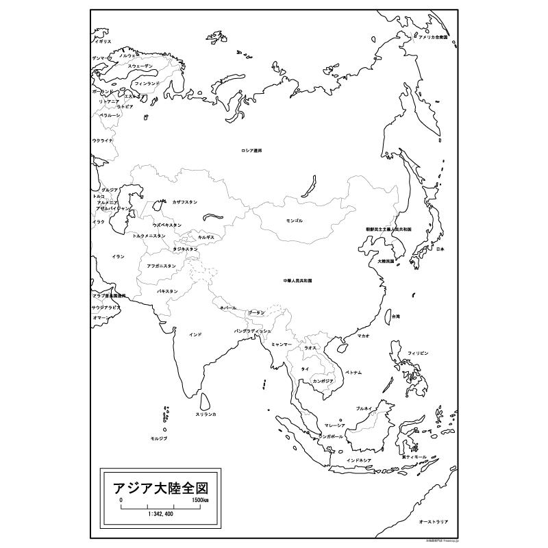 Azsia Vakterkep