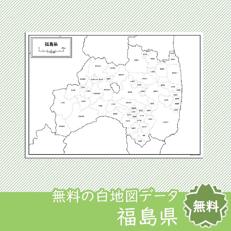地図 福島 県