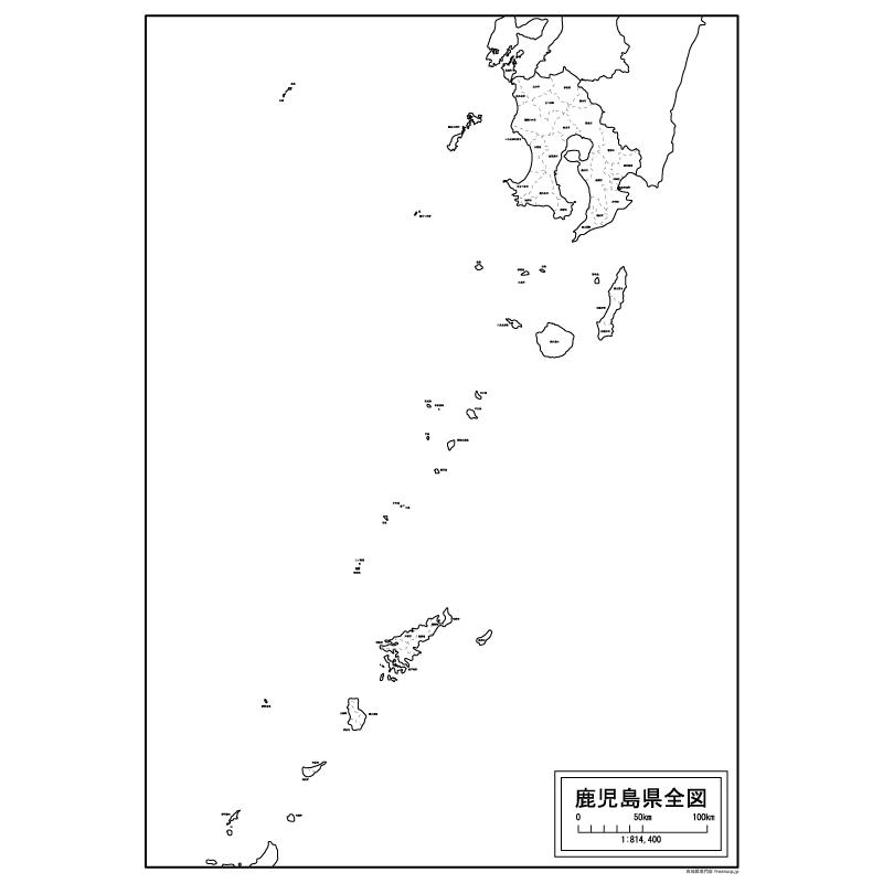 鹿児島県その1の白地図を無料ダウンロード | 白地図専門店