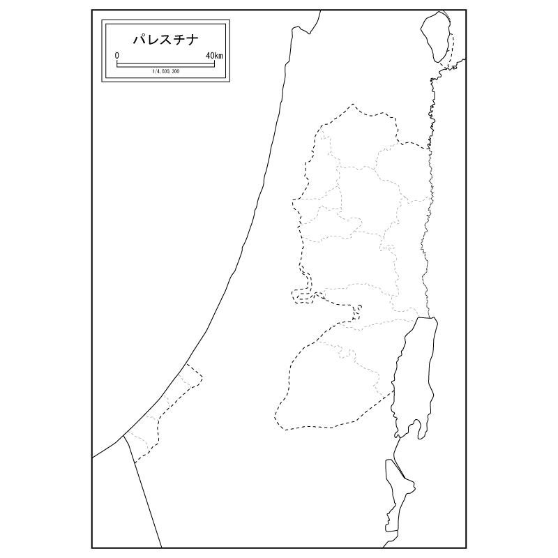 パレスチナの白地図 | 白地図専門店