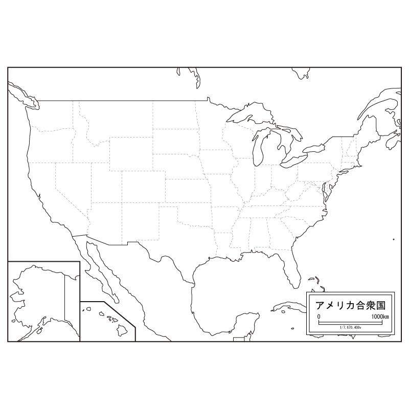 アメリカ合衆国の白地図を無料ダウンロード 白地図専門店