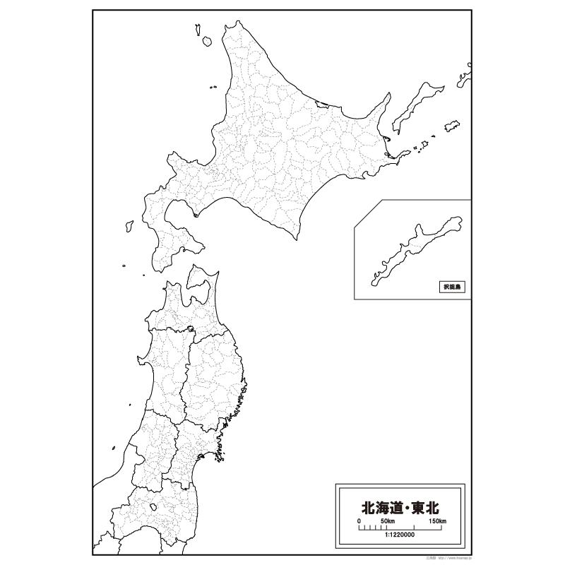 北海道・東北地方の白地図 | 白地図専門店