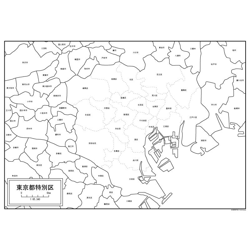 東京都特別区(23区)の白地図   白地図専門店