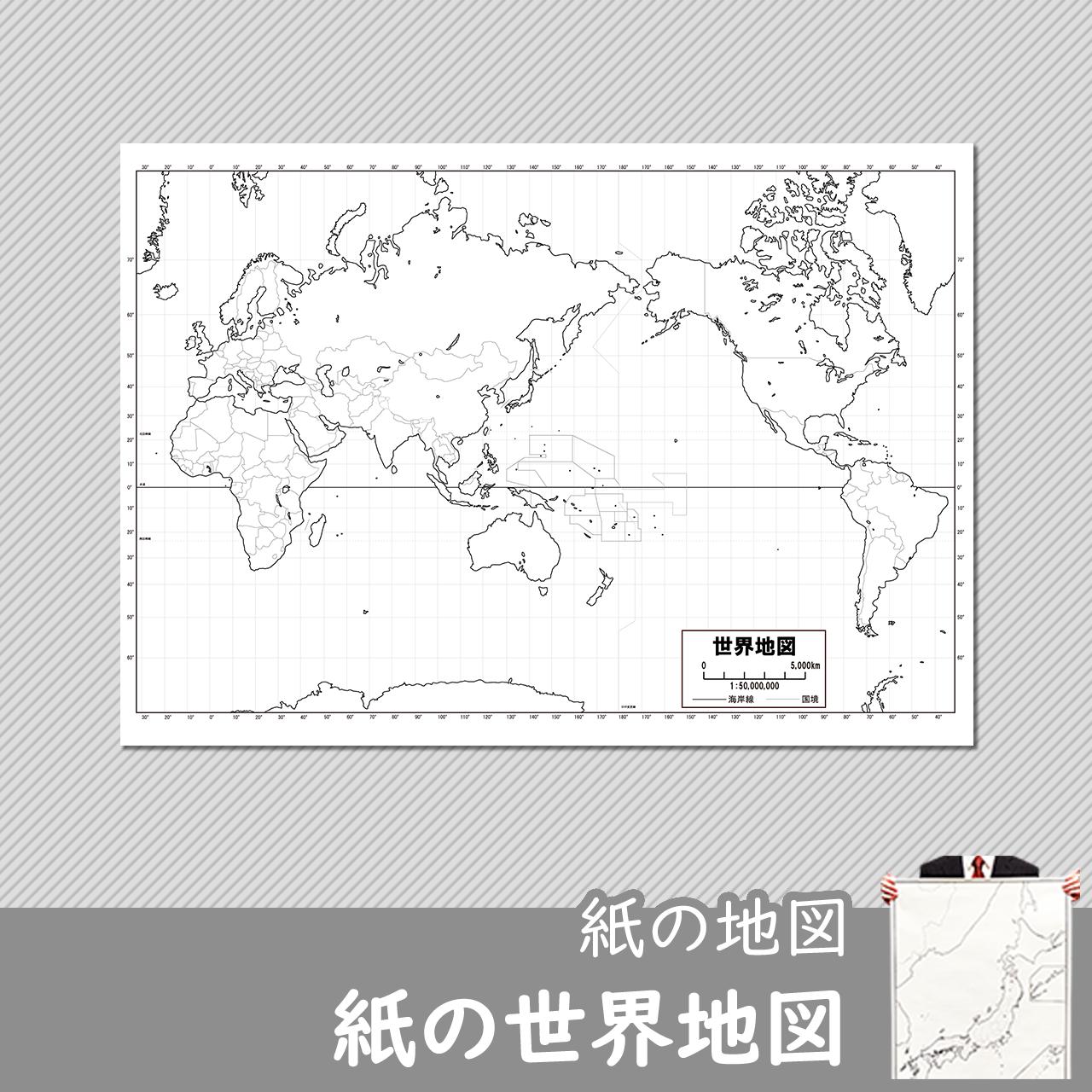 世界地図の白地図を無料ダウンロード 白地図専門店